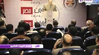 مصر البيت الكبير - د.محمود كبيش وسؤال جهاز أمن الدولة فى الفترة الماضية سلبياته أكثر من إيجابياته ؟