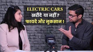 Electric vs Petrol/Diesel Cars: कौनसी कार लेना रहेगा आपके लिए फायदेमंद?