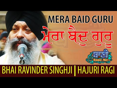 Mera-Baid-Guru-Govinda-Bhai-Ravinder-Singh-Ji-Sri-Harmandir-Sahib-G-Bangla-Sahib