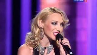 Кристина Орбакайте — Признание / Шоу Юдашкина 2011