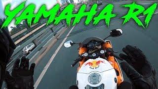 Очень быстрый мотоцикл | Эродин, сын Одина | Тестирую Yamaha R1 2011 года