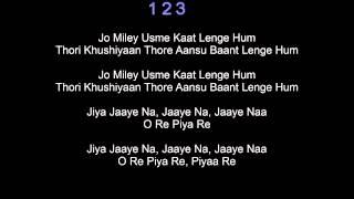 Karaoke Muskurane Ki Wajah Tum Ho