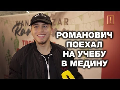 Популярный российский актер отправился на учебу в исламский вуз