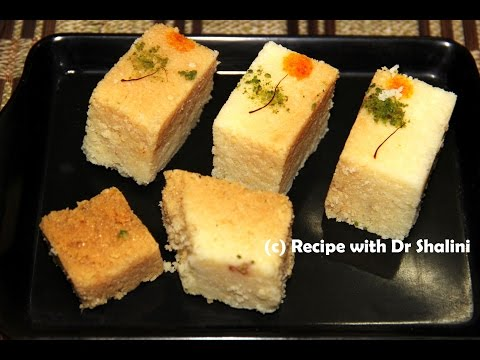 MILK CAKE, Milk Cake Recipe, Indian Milk Cake, Kalakand, Kalakand Barfi