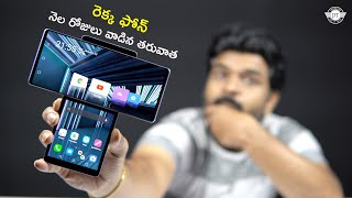 LG Wing 5G Long Term Review || In Telugu ||