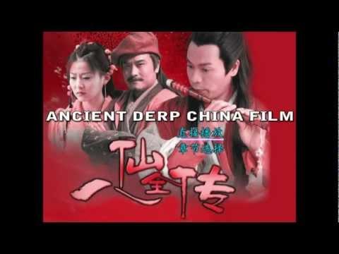 LOL Ancient DERP China film - vlog #64
