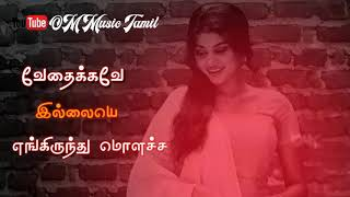 Kalavani 2 | Ottaram Pannatha | song whatsapp status |