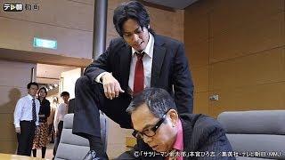 第9話 青山倫子 動画 30