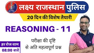 11) Rajasthan Police Classes Online   Rajasthan Police Reasoning Class   Model Paper - 11