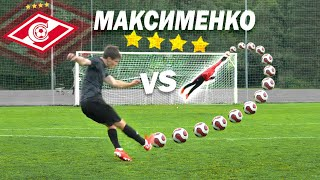 freekicks vs PRO. Максименко vs Живой Футбол