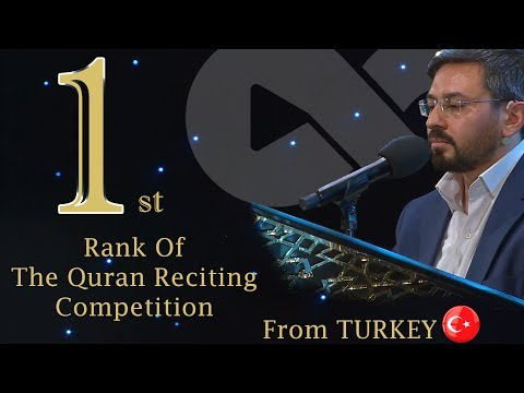 """Winner of the Quran Reciting Competition From Turkey - 2017 """"Heart Touching Songs"""""""