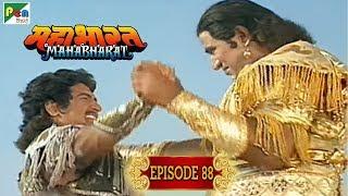 दुशासन की मौत, कर्ण और अर्जुन भीषण युद्ध । Mahabharat Stories | B. R. Chopra | EP – 88