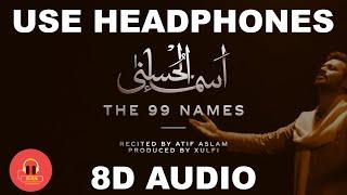 Asma-ul-Husna    Atif Aslam    8D AUDIO    Use Headphones 🎧