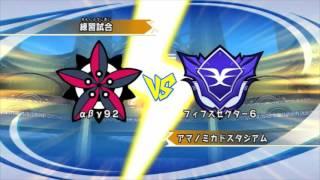 Inazuma Eleven GO Strikers 2013 Ep 68: Vs Quinto Settore (3 STARS)