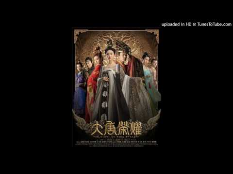 [ENG SUB & CHIN SUB]《唐韵》The Charm of Emptiness (Glory of Tang Dynasty OST)  谭晶 Tan Jing