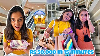 I gave my little sister ₹50,000 but only 15 minutes to spend😱