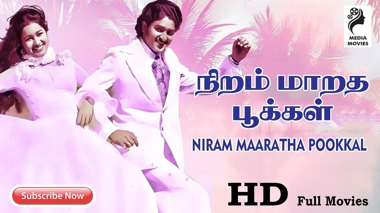 Download Niram Maratha Pookal   Sudhakar , Raadhika   1979   Tamil Super Hit Full Movie...