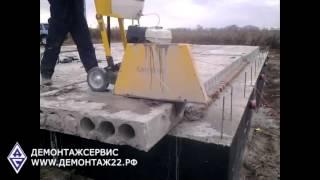 видео Демонтажные работы в Барнауле