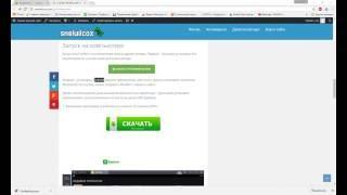 видео Скачать Fonbet.apk - утилита фонбет на Андроид
