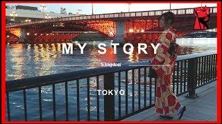 Kingston My Story 東京篇