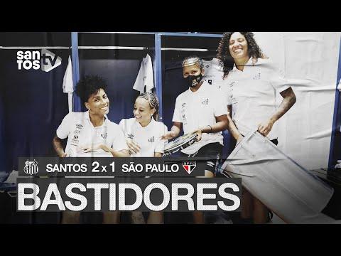 SEREIAS DA VILA 2 X 1 SÃO PAULO | BASTIDORES (06/09/20)