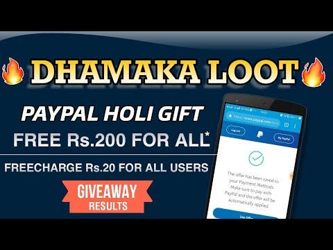 PayPal Holi Gift Free Rs 200 Cashback, FreeCharge Rs 20 New PromoCode,  GiveAway Results | V Talk