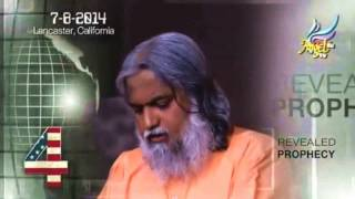 USA PROPHECY, REVEALED BY GOD TO SADHU SUNDAR SELVARAJ