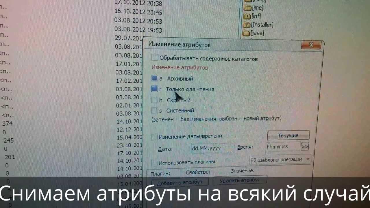 Удаление папки System32 на Windows XP