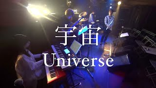 宇宙 by Yusuke Musumiya Group Live@Silver Elephant 2019.10.28 #EWI 4000s #Original