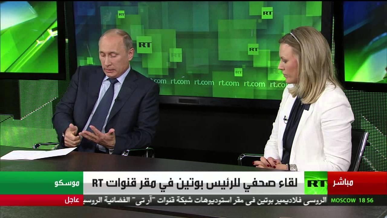 بوتين يؤكد أن روسيا ليست محاميا عن الأسد