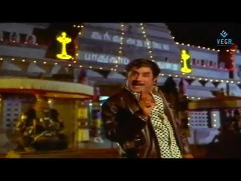 Vaani Rani Tamil Video Song 03