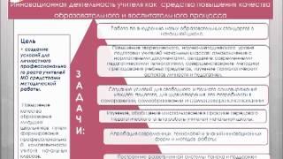 визитная карточка МО учителей начальной школы(, 2013-05-12T11:06:29.000Z)