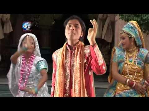 Mayia Yashoda Tero Lal !! Krishna Bhajan !!