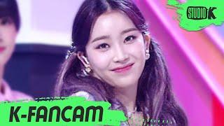 [K-Fancam] 스테이씨 수민 직캠 'SO WHAT' (STAYC SUMIN Fancam) l @MusicBank 210507