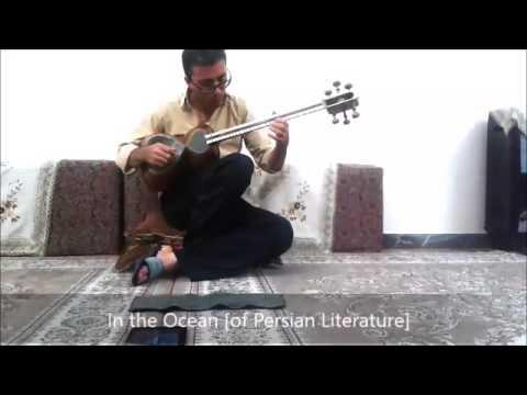 Reza Jahani - In the Ocean [of Persian Literature]