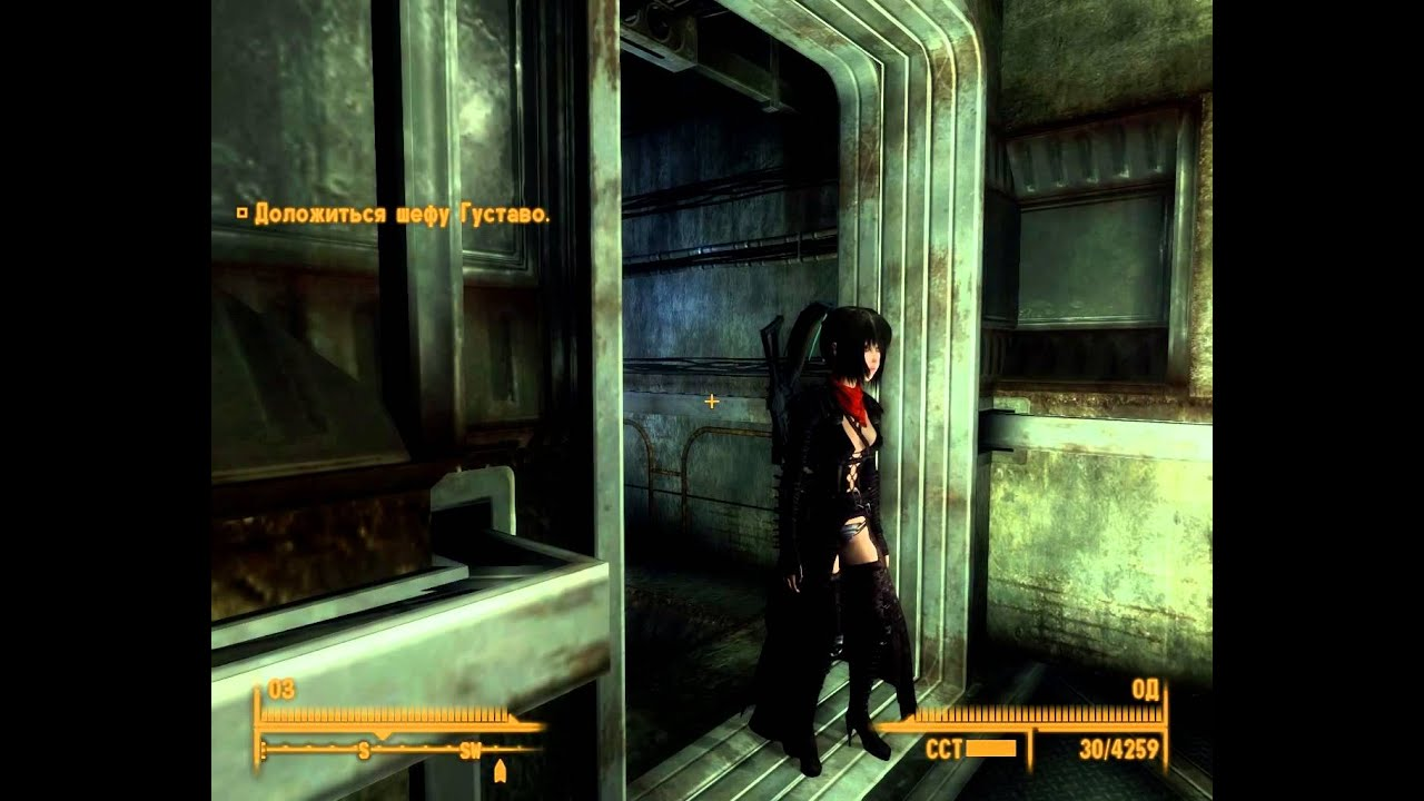 Fallout 3 Sexus inside photo collection angel mod fallout 3