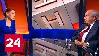 """""""Мнение"""": Александр Чубарьян об истроии и исторических деятелях"""