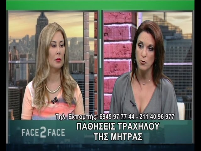 FACE TO FACE TV SHOW 236