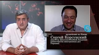 Время Зе. Что нового во внешней политике Украины