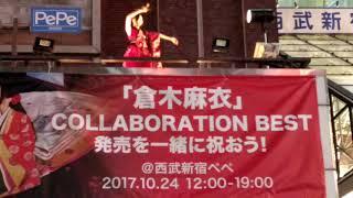 通りかかった歌舞伎町の西武新宿(PePe)駅前広場にて、倉木麻衣イベン...