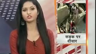 badarpur aali village lohiya pul news