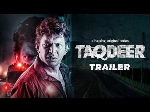 Taqdeer (তাকদীর) | Trailer | Chanchal Chowdhury | Shawki Syed | 18th Dec | hoichoi