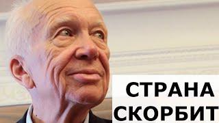 Последние новости: В США скончался Хрущев, это произошло...