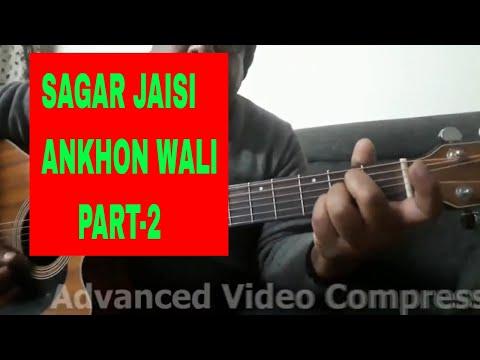 Chehra Hai Ya Chand   Sagar Movie    Intro   Tabs   Guitar Lesson   By Sudarshan Khati