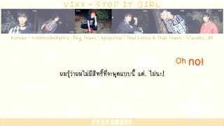 [Karaoke-Thaisub] VIXX - Stop It Girl