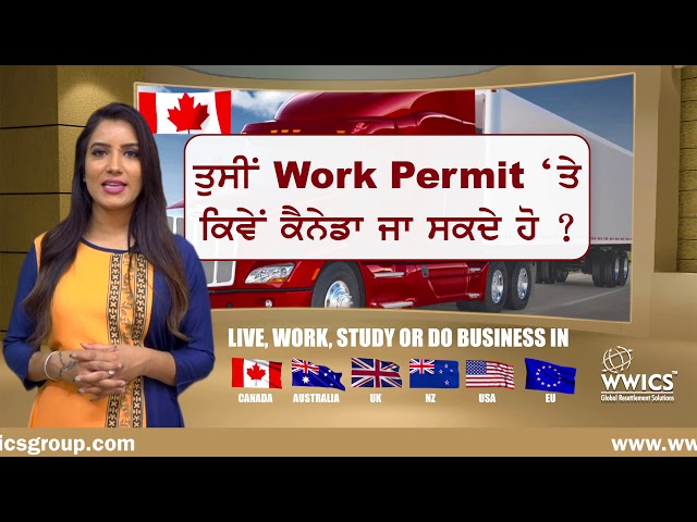 Golden chance to Work & settle in Canada!!  Get Canadian Work Permit without IELTS