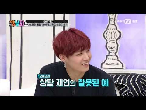 GOT7 JB STORY :aegyooo??