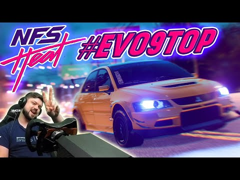 ПОСТРОИЛ КОРОЛЯ БЕЗДОРОЖЬЯ -  MITSUBISHI LANCER EVOLUTION 9 - Need For Speed Heat #14