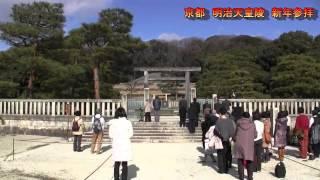 京都伏見区の桃山御陵 明治天皇陵に参拝しました。どちらかかから来られ...