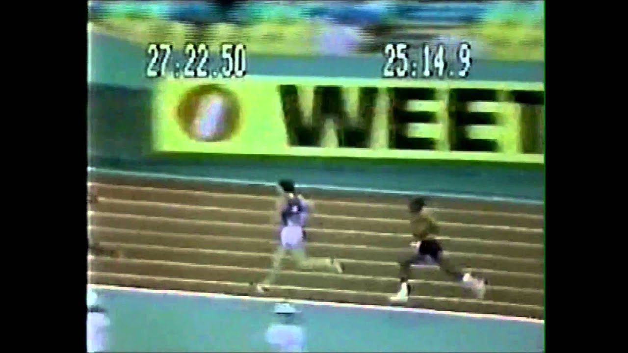 1979 World Cup Montreal 3/5 10000 Virgin vs Yifter